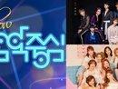 """MBC bị chỉ trích vì quá """"ưu ái"""" TWICE mà """"coi thường"""" tiền bối VIXX"""
