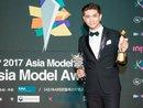 Tim lịch lãm, tự tin nói tiếng Anh trên sân khấu trao giải Asia Model Awards