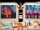 """Red Velvet giành chiến thắng thứ 3 với """"Red Flavor"""" trên Music Bank"""
