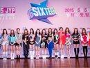 """JYP đáp trả tin đồn """"bắt tay"""" với Mnet để sản xuất SIXTEEN mùa 2"""