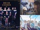 Dreamcatcher, Monsta X và Hyunsik (BTOB) đồng loạt xuất xưởng MV mới