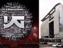 Trailer cho bộ phim sitcom đầu tiên của YG Entertainment đã ra lò
