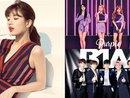 Suzy, MAMAMOO và B1A4 được xác nhận xuất hiện trong 'Bữa tiệc âm nhạc' sắp tới của JYP