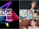 Đặc cách cho fan Việt: MAMA 2017 mở cổng bình chọn riêng cho nghệ sĩ Vpop
