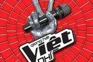 Giọng hát Việt nhí - The Voice Kids 2016 (Mùa 4)