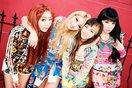 Kpop: Nhóm nhạc nào chưa từng thay đổi đội hình?