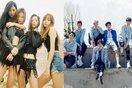 Sự kết hợp của biểu tượng logo 2 nhóm Black Pink và iKON khiến fan ngỡ ngàng