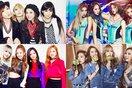 Những con số 4 quyền lực trong đội hình các nhóm nhạc nữ Kpop