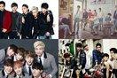 Các nhóm nam đình đám Kpop mất bao lâu để phát hành album đầy đủ đầu tiên?