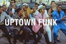 """Bruno Mars tiếp tục bị kiện ra tòa vì nghi án đạo nhái """"Uptown Funk"""""""