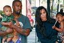 Chuyển động 24h US-UK: Gia đình Kanye West - Kim Kardashian lục đục sau vụ cướp