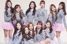 I.O.I tổ chức concert trước khi chính thức tan rã