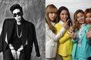 Netizen tung hô MAMAMOO vì không tham gia concert của MC Mong