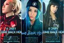 Sốc: YG tái hợp ba mẩu Bom, Dara, CL dưới tên gọi XXI?