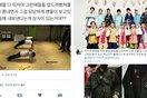 """Nhân viên """"xài ké"""" quà của người hâm mộ, fansite SEVENTEEN đồng loạt đóng cửa"""