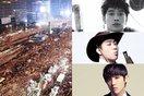 Giới nghệ sĩ phản ứng thế nào trước sự kiện lịch sử: Bãi nhiệm Tổng thống Park Geun Hye?