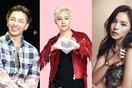 G-Dragon chính là ông mai trong chuyện tình Taeyang - Min Hyo Rin?