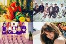 Chuyên gia Billboard lựa chọn top 10 album Kpop xuất sắc nhất năm 2016