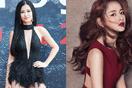 Đông Nhi, Chi Pu và Suboi lọt top sao nữ truyền cảm hứng của năm 2016