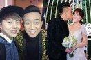 Sau đám cưới cổ tích, chồng Hari Won vướng nghi án đồng tính