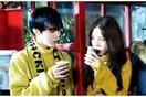 Wooshin (Up10tion) bị xúc phạm nặng nề ngay trên video phát trực tiếp vì scandal với Somi (I.O.I)