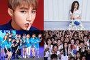 Bạn có biết ý nghĩa tên gọi của các Fan Club Việt?