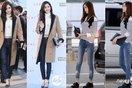 Yoona (SNSD) - Tín đồ chính hiệu của quần skinny!