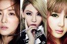 2NE1 phát hành ca khúc cuối cùng: Khởi đầu mới hay lời chào tạm biệt mãi mãi?