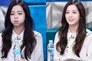 """Nữ thần mới nổi nhà YG từng được SM """"mồi chài"""""""