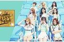 """Đúng như dự đoán, TWICE """"nẫng"""" nốt Daesang tại """"Grammy Hàn Quốc""""!"""