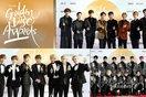 Thảm đỏ Golden Disc Awards lần thứ 31: Dàn nam thần EXO, BTS, Seventeen khoe vẻ đẹp trai ngất ngây khó cưỡng