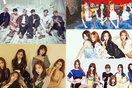 Phóng viên giải trí tiết lộ nhiều tin đồn gây sốc: Một thành viên BTS đang hẹn hò?