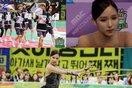 Hết nghi vấn quấy rối tình dục Jun Somi, UP10TION lại vướng tranh cãi chế giễu Mina (TWICE)