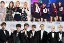 Tổng hợp các màn trình diễn ấn tượng nhất Seoul Music Awards lần thứ 26