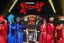 """""""King of Masked Singer"""" đã ngăn chặn việc để lộ thông tin thí sinh như thế nào?"""