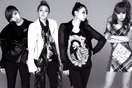 """Đến ca khúc tạm biệt, """"Goodbye"""" của 2NE1 cũng làm nên kỳ tích ở Billboard Worldwide Digital Song Sales"""