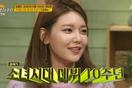 """Sooyoung: """"Tôi muốn SNSD đạt Daesang nhân kỉ niệm 10 năm debut nhóm"""""""