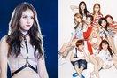 Đây chính là lý do khiến Jeon Somi không được chọn vào TWICE