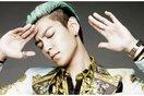 """V.I.P Hàn Quốc bị lên án vì liên tục """"khủng bố"""" nơi nhập ngũ của T.O.P (Big Bang)"""