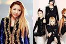 """Minzy chia sẻ về 2NE1 và giải thích lý do tham gia """"Sister's Slam Dunk"""""""