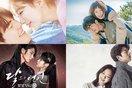 """12 bản OST ngọt ngào """"đến tận chân răng"""" phù hợp để lắng nghe trong ngày Valentine"""