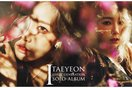 """Mừng Taeyeon ra full album đầu tay, SONE chung sức đưa """"I"""" cán mốc 100 triệu view"""