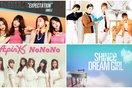 Đây mới là năm Kpop có nhiều hit nhất