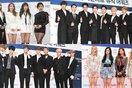 """""""Né"""" trời mưa, BTC Gaon Chart K-pop Awards cho dàn thần tượng KPOP đi thảm đỏ... trong nhà"""
