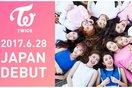 JYP Entertainment công bố toàn bộ kế hoạch Nhật tiến của TWICE năm 2017