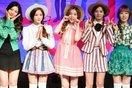 Bạn có biết sở thích bá đạo này của các cô nàng Red Velvet?