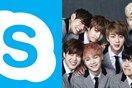 Cuộc trò chuyện thú vị tiết lộ Skype nổi tiếng cũng là ... fan của BTS