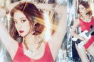 Cựu thành viên Wonder Girls khoe ảnh thẻ sinh viên xinh như mộng