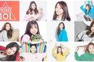 Knet sẽ bình chọn cho ai nếu Produce 101 diễn ra lại một lần nữa?