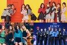 TWICE sẽ phản ứng thế nào khi ca khúc của Black Pink và EXO bất ngờ vang lên?
